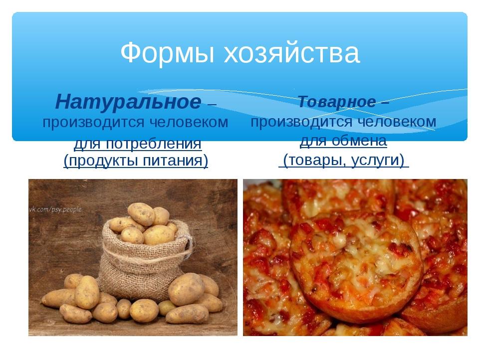 hello_html_m48ad09a7.jpg