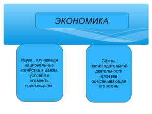 hello_html_m505d3bbc.jpg