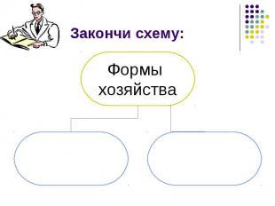 hello_html_m8a56d9f.jpg