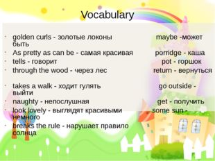 Vocabulary golden curls - золотые локоны maybe -может быть As pretty as can b