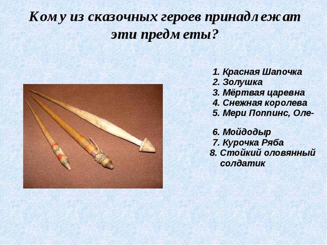 http://a808.iz.piccy.info.nyud.net/i3/08/a8/0e7e49641672e29b1215dde14626.jpeg...