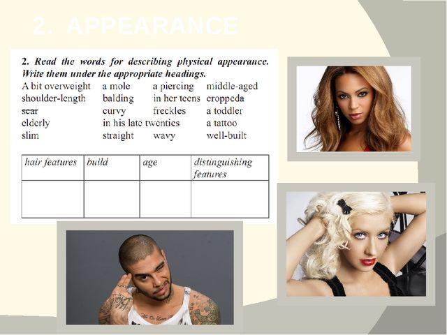 2. APPEARANCE