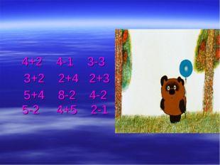 4+2 4-1 3-3 3+2 2+4 2+3 5+4 8-2 4-2 5-2 4+5 2-1