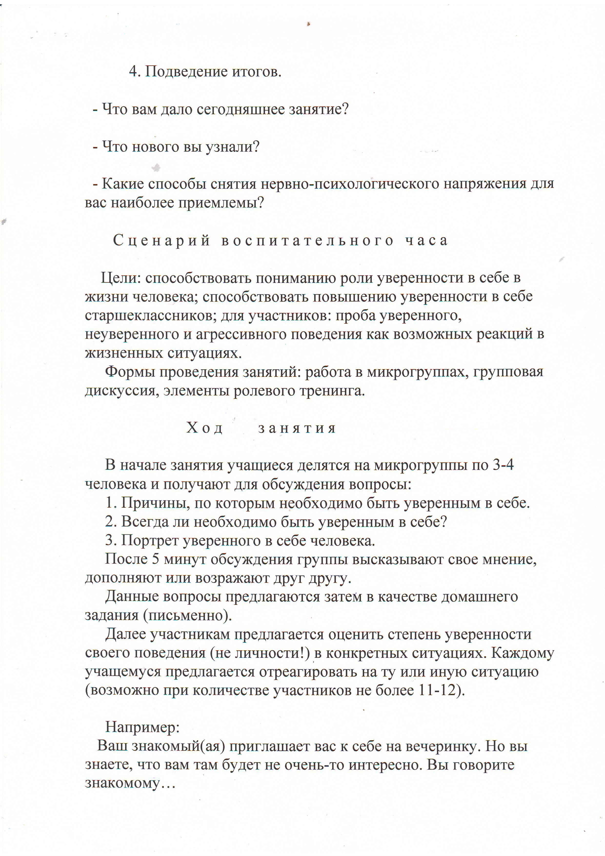 hello_html_m39f1cd11.jpg