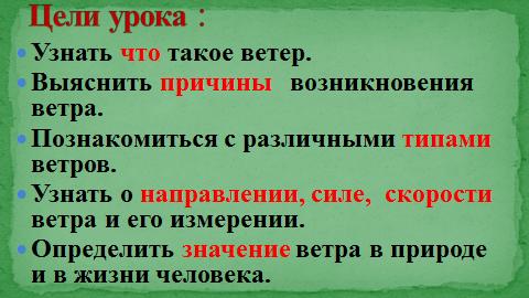 hello_html_234023b1.png