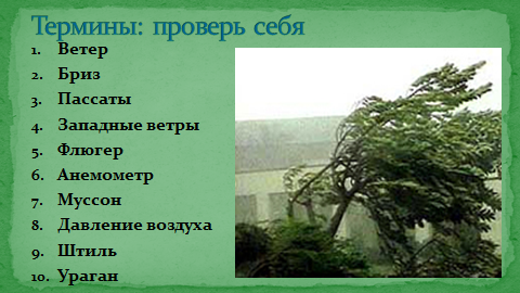 hello_html_m462b5b5f.png