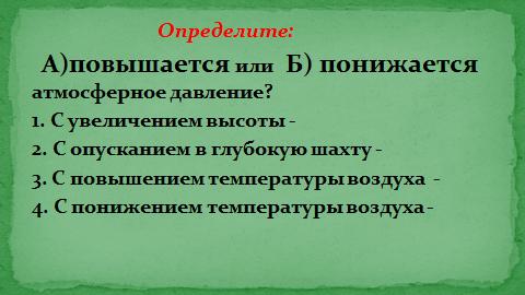 hello_html_m683e6417.png