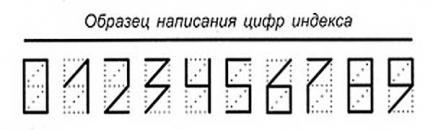 hello_html_56c32392.jpg