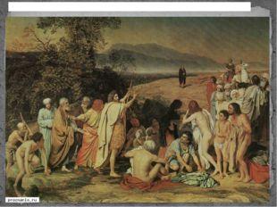 Сюжеткартиныосновываетсяна третьей главе Евангелия от Матфея. Замысел бол