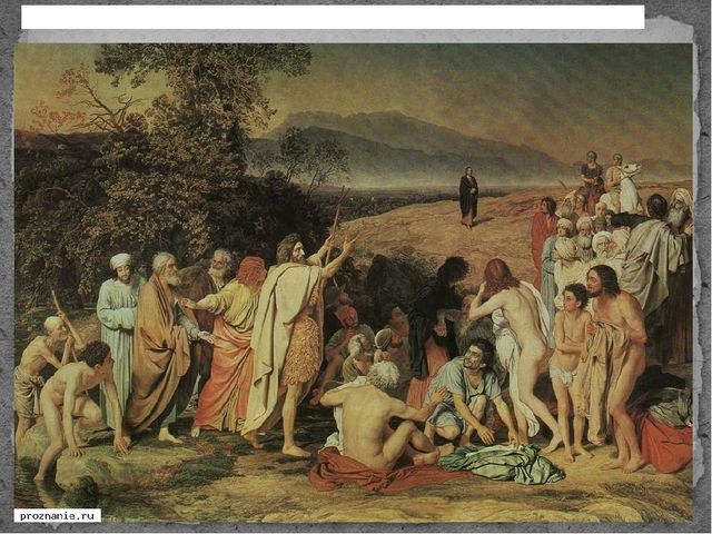 Сюжеткартиныосновываетсяна третьей главе Евангелия от Матфея. Замысел бол...