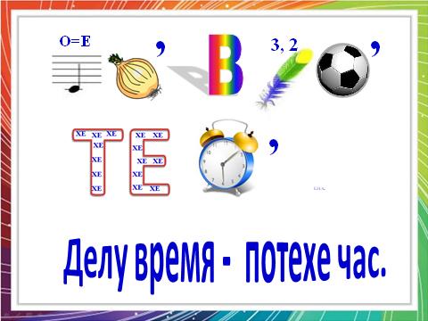 hello_html_m21e329bb.png