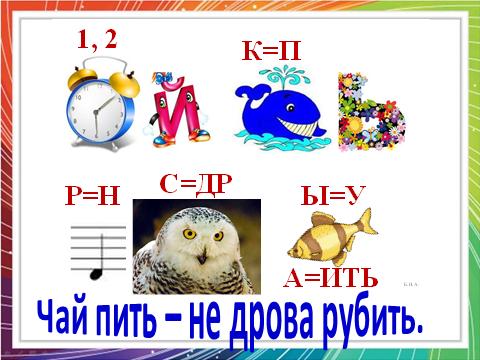 hello_html_m7949c05e.png