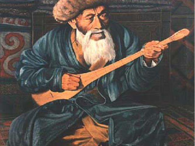 «Портрет Джамбула»