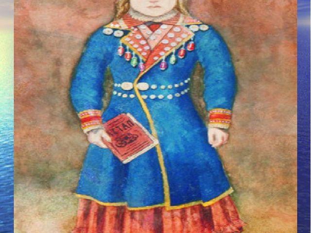 «Портрет сестры»