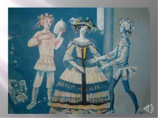 Повзрослевшая Надежда Пушкина любила посещать балы. Даже после замужества он