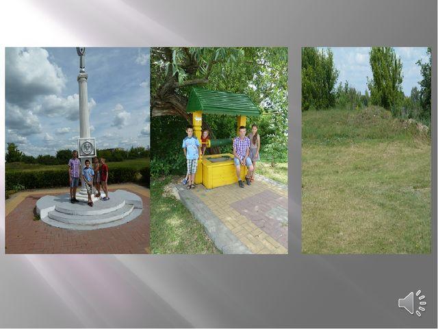 Продолжая путешествие по пушкинским местам, мы подъехали к высокой Стелле, ук...