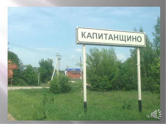 Моя мечта сбылась. Летом 2015 года мы с мамой поехали по пушкинским местам в...