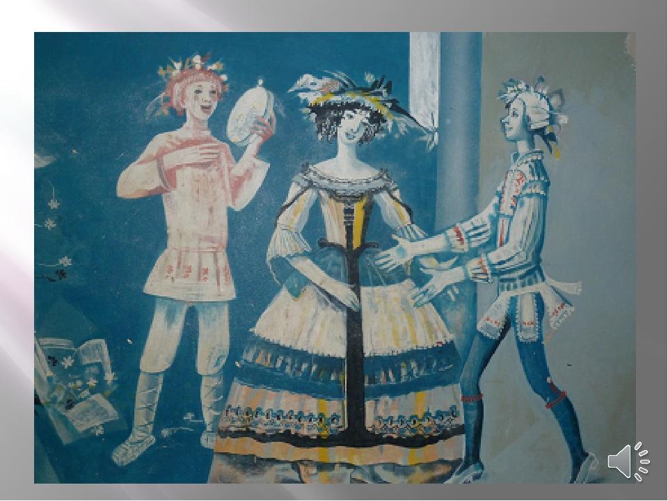 Повзрослевшая Надежда Пушкина любила посещать балы. Даже после замужества он...