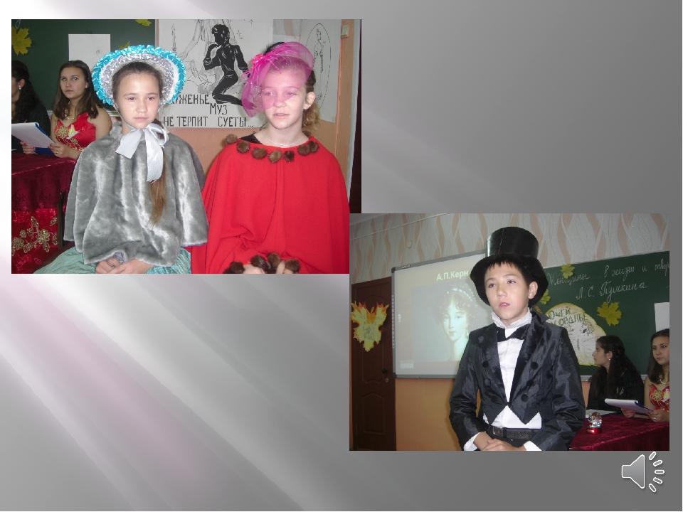 В 2015 году я ( в роли Елизаветы), брат Сергей ( в роли Пушкина) и сестра Соф...