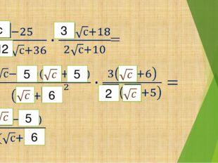 Записи радикала встречаются в «Геометрии» французского математика Рене Декар