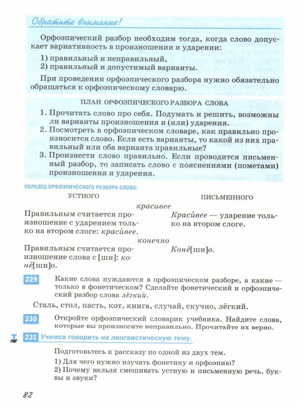 hello_html_m4ba80655.jpg