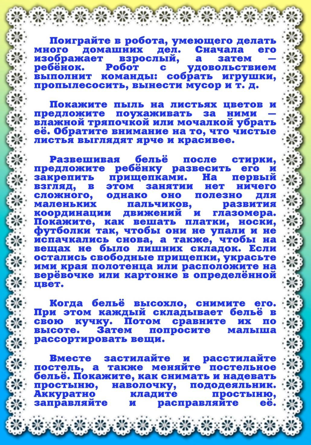 hello_html_m6f313713.jpg