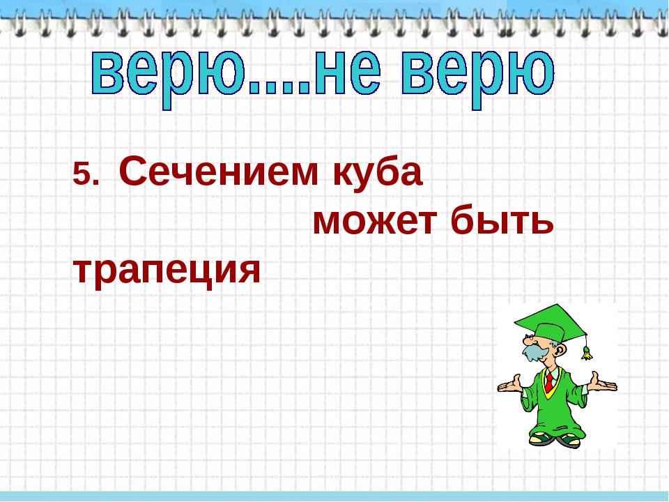 hello_html_19e94c41.jpg
