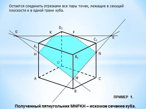 hello_html_7ea45f16.jpg