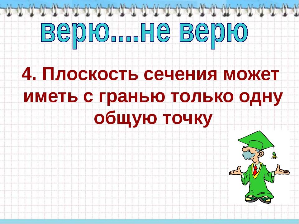 hello_html_m10c51206.jpg