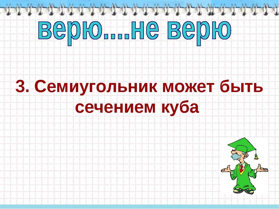 hello_html_m1df5ae71.jpg