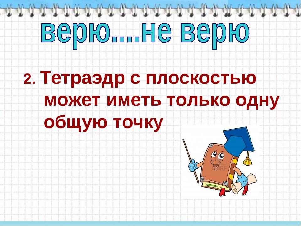 hello_html_m4694d019.jpg