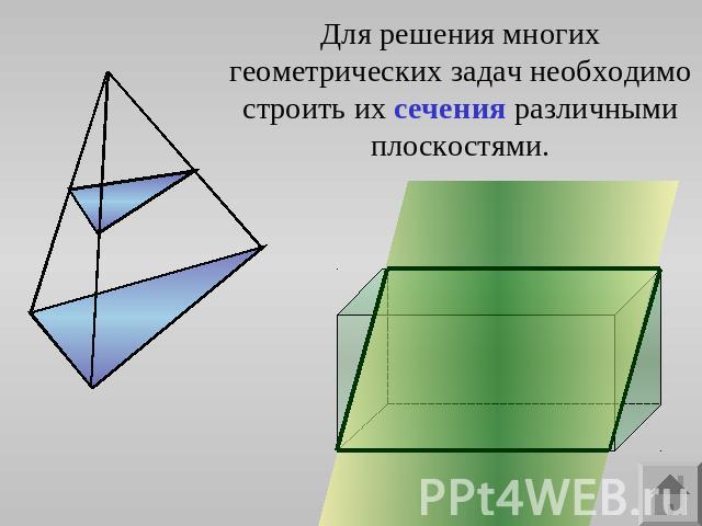 hello_html_m480a0674.jpg
