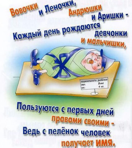 hello_html_m67c6b47a.jpg