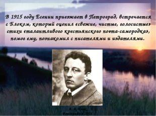 Зинаида Райх Дочь Татьяна (1918), Сын Константин (1920) Стихотворение «Письмо