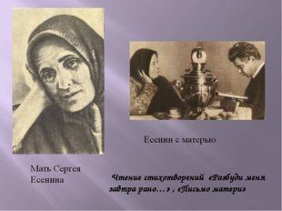 «Персидские мотивы» (1925), написанные на Кавказе и связанные с именем Шаганэ
