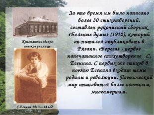 Анна Изряднова, с сыном Юрием Сергеевичем Есениным (1914-1937)