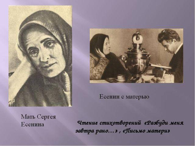 «Персидские мотивы» (1925), написанные на Кавказе и связанные с именем Шаганэ...