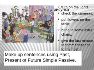Make up sentences using Past, Present or Future Simple Passive. turn on the l