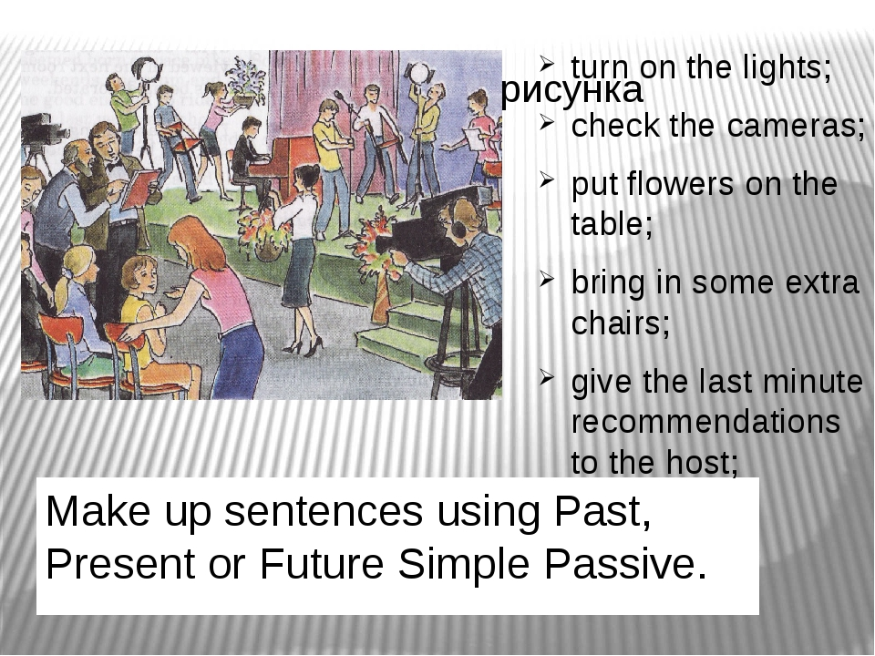 Make up sentences using Past, Present or Future Simple Passive. turn on the l...