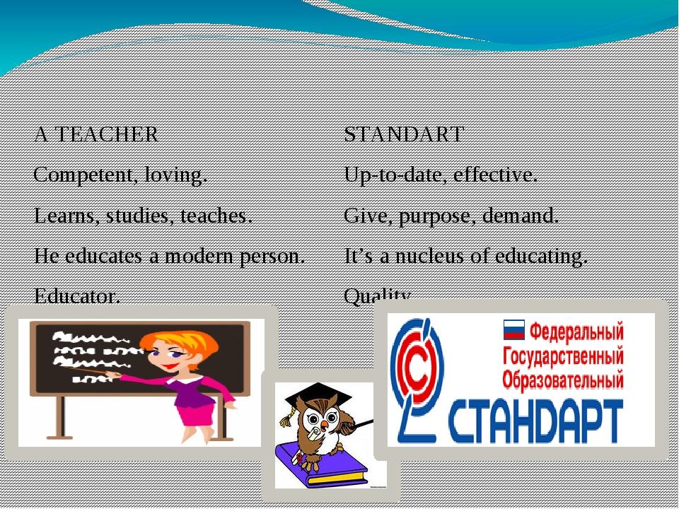 A TEACHER Competent, loving. Learns, studies, teaches. He educates a modern p...