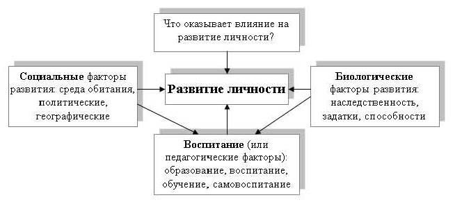 hello_html_6558cb.jpg