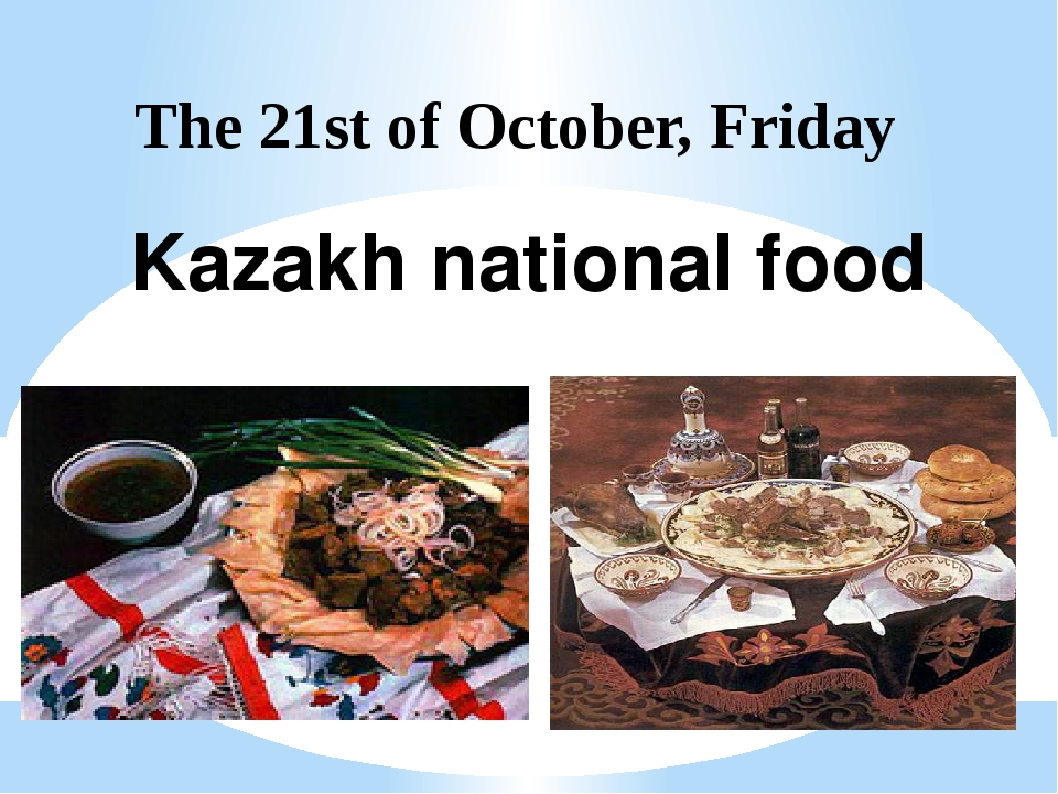 Kazakh national food The 21st of October, Friday