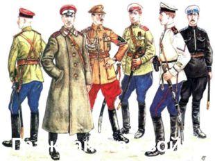 Гражданская война 1918-1920 гг..