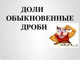 Мультфильм «Мы делили апельсин» blob:https://www.youtube.com/a95efd5a-9961-4