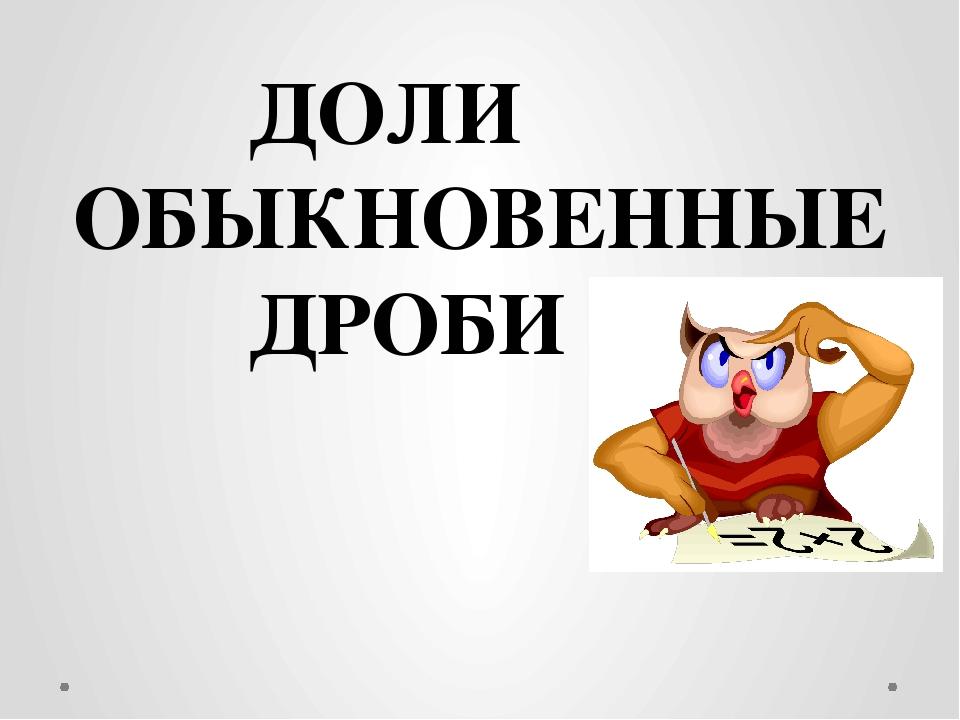 Мультфильм «Мы делили апельсин» blob:https://www.youtube.com/a95efd5a-9961-4...