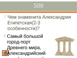"""300 Писатель так описал о ситуацию в Риме в период 80-60 гг. до н.э.: """"Туллий"""