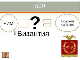 300 Кто впервые начал изготавливать специализированные орудия? Неандертальцы