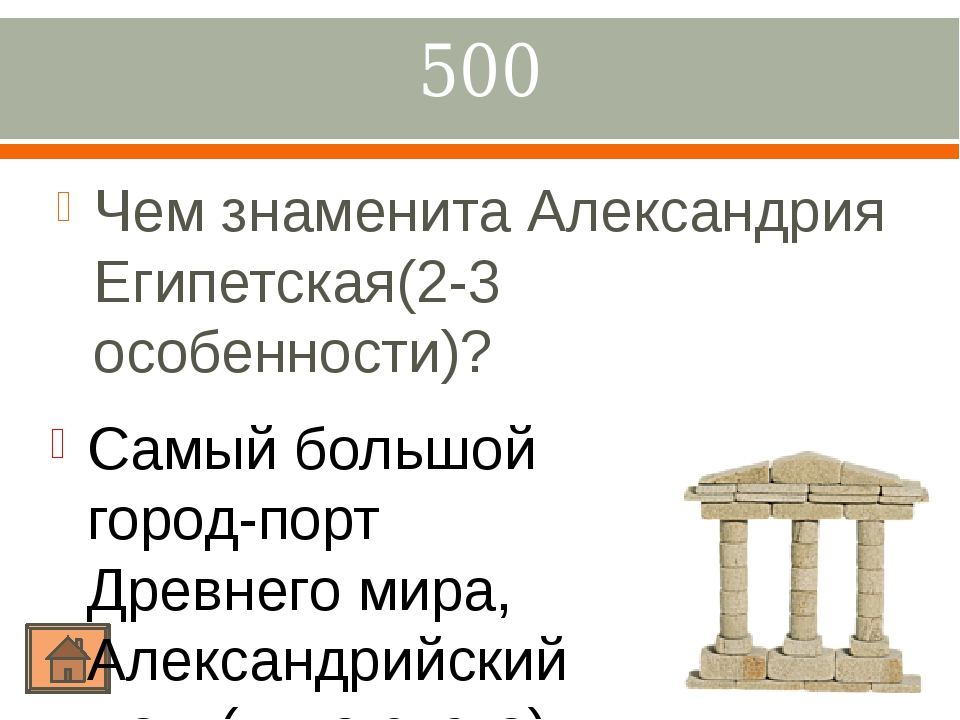 """300 Писатель так описал о ситуацию в Риме в период 80-60 гг. до н.э.: """"Туллий..."""