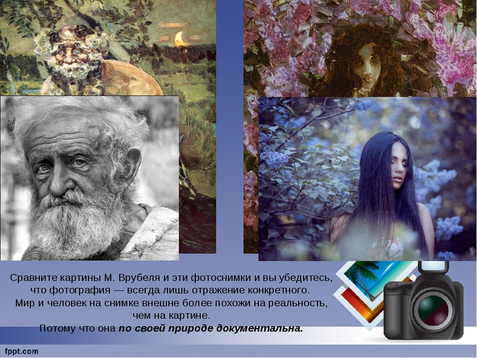 отделка потолка презентация по теме художественная фотография ищете