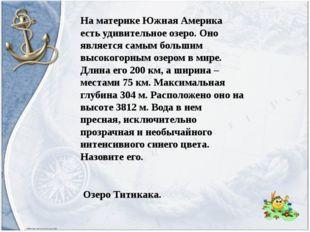 Муниципальное бюджетное образовательное учреждение Майдаковская средняя школа